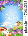 イースター 復活祭 ベクトルのイラスト 47081238