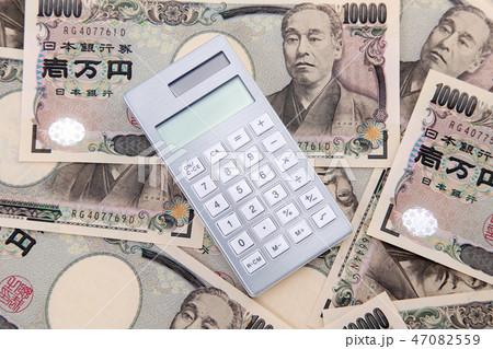 一万円札と電卓 47082559