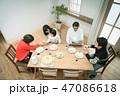 家族 ファミリー 食事の写真 47086618