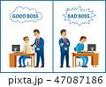ビジネス 職業 上司のイラスト 47087186