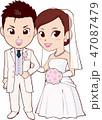 結婚 新郎 新婦のイラスト 47087479