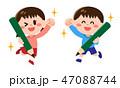 鉛筆を持つ子供(勉強・学習) 47088744