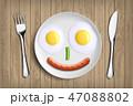 たまご 卵 玉子のイラスト 47088802