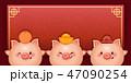 中国新年 中国正月 コピ-スペースのイラスト 47090254