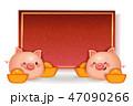 中国新年 中国正月 コピ-スペースのイラスト 47090266