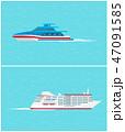 ベクトル クルーズ 航行のイラスト 47091585