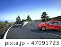 Two cars Crashed on the road location. 47091723