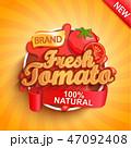 トマト シンボルマーク 下げ札のイラスト 47092408