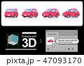 3D deformer car sedan type 47093170