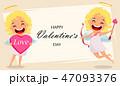 バレンタイン エンジェル バレンタインデーのイラスト 47093376
