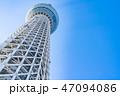 スカイツリー 東京スカイツリー タワーの写真 47094086