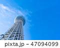 スカイツリー 東京スカイツリー タワーの写真 47094099