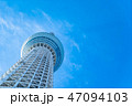 スカイツリー 東京スカイツリー タワーの写真 47094103