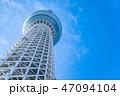スカイツリー 東京スカイツリー タワーの写真 47094104