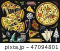 ピザ ピッツァ イタリアのイラスト 47094801