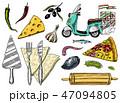 ピザ ピッツァ ベクトルのイラスト 47094805