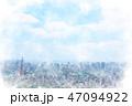 東京 都市風景 都市のイラスト 47094922