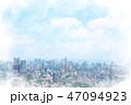 東京 都市風景 都市のイラスト 47094923