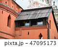 ロシア モスクワ街並み 47095173