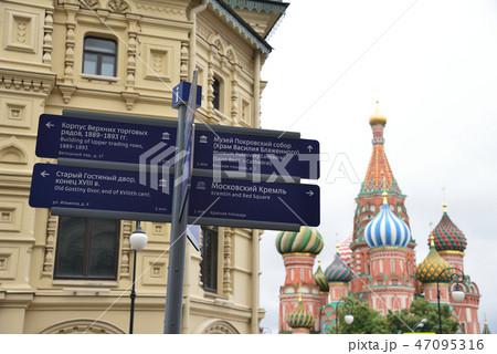 ロシア モスクワ クレムリン 47095316