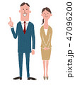 ビジネス 男女 ビジネスマンのイラスト 47096200