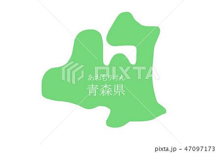 青森県 地図 イラスト 47097173