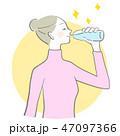 水 飲む 女性のイラスト 47097366