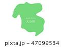 大分県 地図 イラスト 47099534