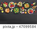 食 料理 食べ物のイラスト 47099584