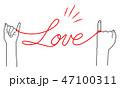 赤い糸 イラスト シンプル 04 47100311