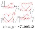 赤い糸 イラスト シンプル セット 47100312
