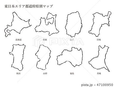東日本エリア都道府県別マップ 47100950