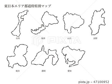 東日本エリア都道府県別マップ 47100952