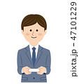 名刺交換 ベクター ビジネスマンのイラスト 47101229