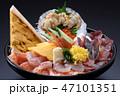 食べ物 食品 料理 日本料理 刺身 刺身盛り合わせ 刺身漁師盛り 漁師丼 生魚 新鮮 海水魚  47101351