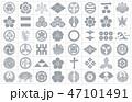 武将家紋銀枠 47101491