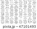 武将家紋銀2名称 47101493