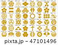 武将家紋金枠名称 47101496