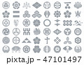 武将家紋銀 47101497