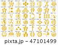 武将家紋金2枠名称 47101499
