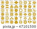 武将家紋金名称 47101500