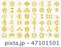 武将家紋金2枠 47101501