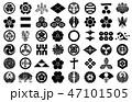 武将家紋 47101505