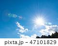 青空 雲 太陽の写真 47101829