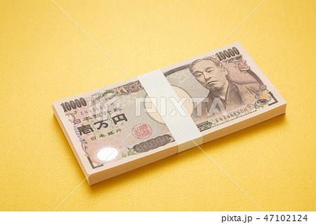 お金 47102124