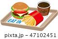 ハンバーガー セット 47102451