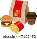 ハンバーガー フライドポテト コーヒーのイラスト 47102452
