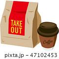 コーヒー セット ファーストフードのイラスト 47102453