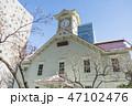札幌時計台(2018年の改修後) 47102476