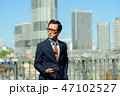 ビジネスマン 男性 スマートフォンの写真 47102527